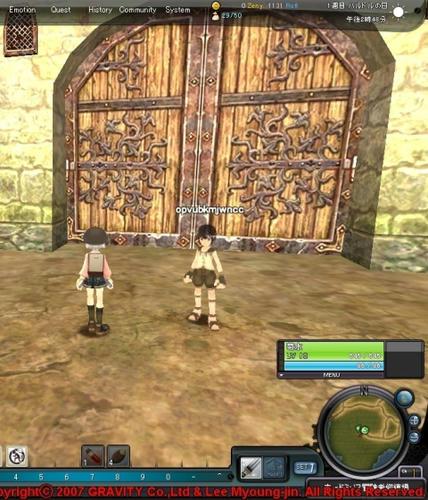 Ro2Shot_20070923_02491256.jpg