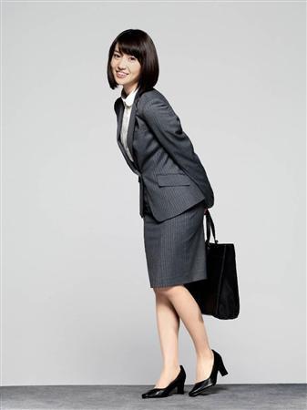 大島優子のリクルートスーツ姿
