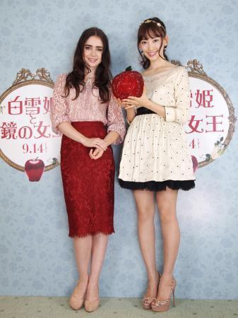 リリー・コリンズと小嶋陽菜