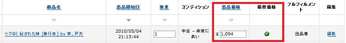 amayasu3_1.jpg