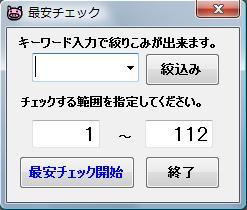 amayasu7.jpg