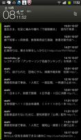 SC20111008-115232.png