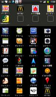 SC20111008-115006.png