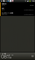 SC20111008-115254.png