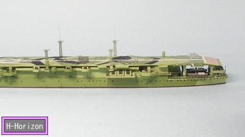 ハセガワ 航空母艦瑞鳳 十二糎二...