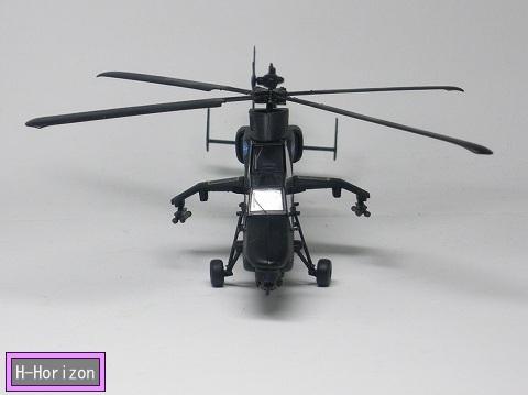 ユーロコプター タイガー H.A.P.
