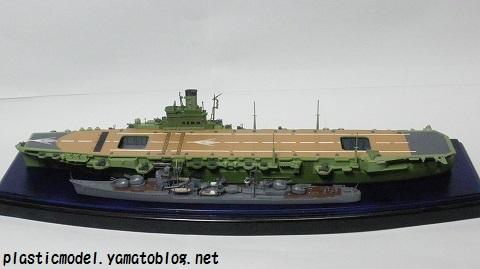 タミヤ 1/700 ウォーターラインシリーズ 航空母艦 隼鷹