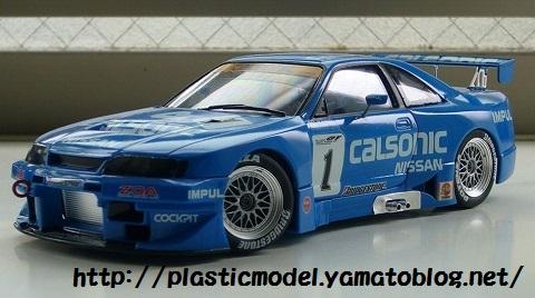 タミヤ 1/24 スポーツカーシリーズ カルソニックスカイライン GT-R (R33)
