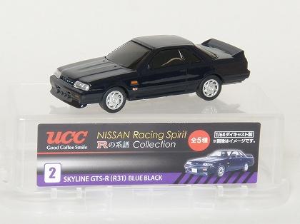 NISSAN Racing Spirit Rの軌跡 SKYLINE GTS-R(R31) Blue Black