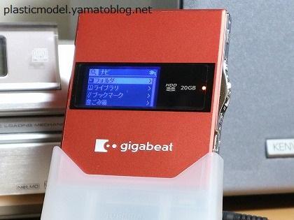 東芝 デジタルオーディオプレーヤー gigabeat Gシリーズ