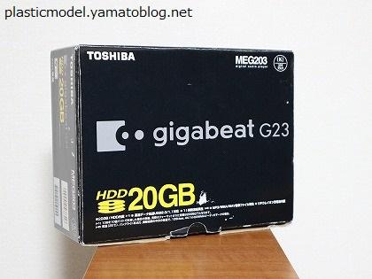 東芝 デジタルオーディオプレーヤー gigabeat G23 MEG203