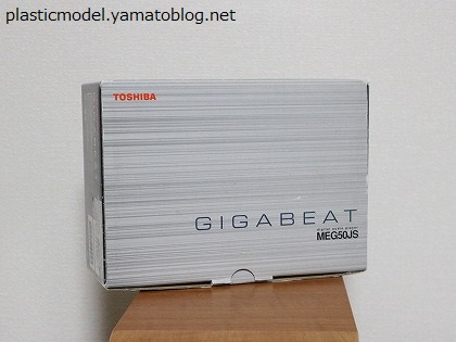東芝 初代gigabeat MEG50JS