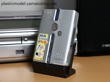 ソニー カセットウォークマン WM-EX651