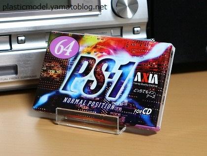 富士写真フイルム オーディオカセットテープ