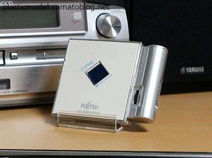 富士通 デジタルオーディオプレーヤー キュプレ(CuPlay) FMP322MU