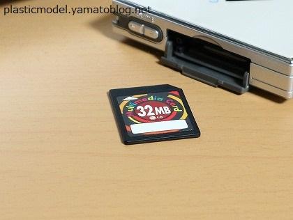韓国LG社製32MBマルチメディアカード
