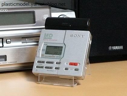 ソニー 録音再生MDウォークマン MZ-R90