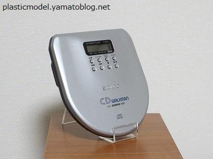 ソニー CDウォークマン D-E700