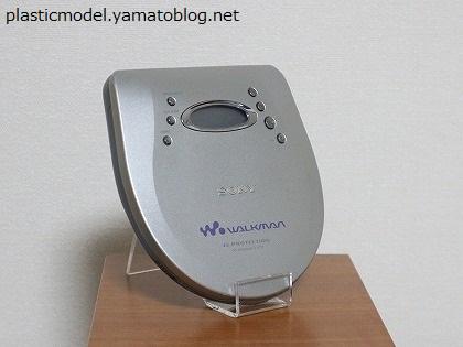 ソニー CDウォークマン D-E777