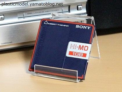 ソニー Hi-MDメディア1GB HMD1G