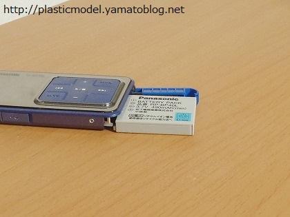 パナソニック デジタルオーディオプレーヤーSV-SD700