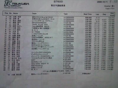 NEC_0184-1.JPG