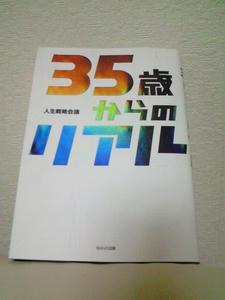 f5af9777.jpg