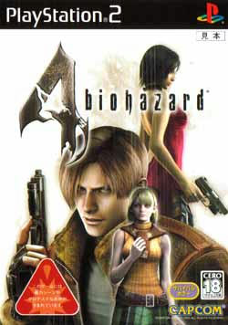 ps2_biohazard4.jpg