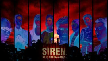 siren-tl.jpg