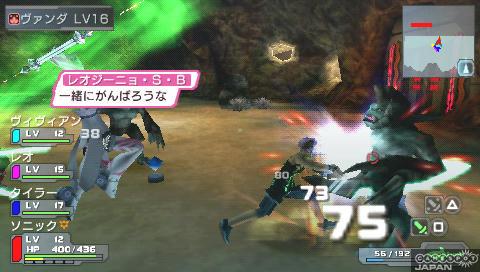 PSP-1.jpg