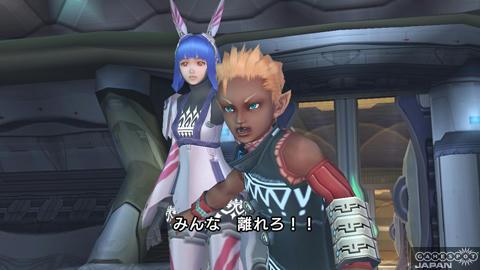 PSP-2.jpg