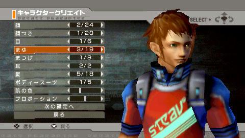 PSP-3.jpg