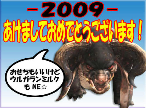 2009010102.jpg