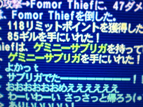 TEF-sub.JPG