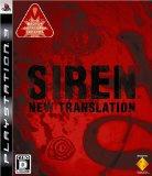 SIREN-NT.jpg