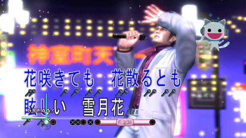 ryugagotoku3-d.jpg