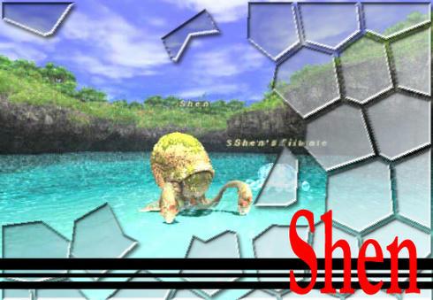 Shen.jpg