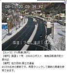 yuzawa1120.jpg