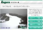 kagura_1102.jpg