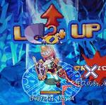 fuuka_230.jpg