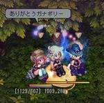 fuuka_248_02.jpg