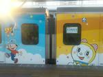 110817-fujiko03.jpg