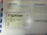 120301-01.JPG