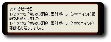 f6827c21.jpeg