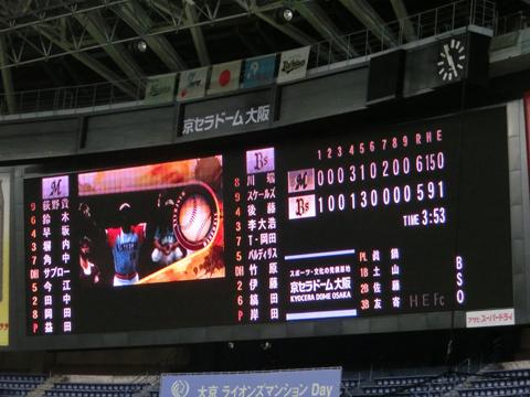 2012.8.5.JPG