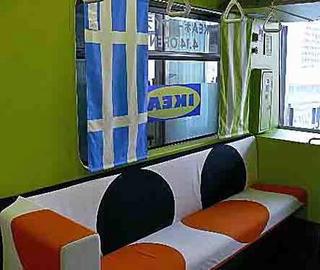 IKEA31.jpg