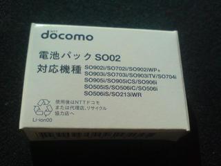20090916074410.jpg