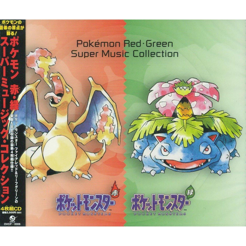 私的名盤おすすめ処』 増田順一 / ポケットモンスター 初代 (1996年)