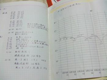 DSCF3196.JPG