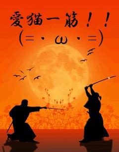 decojiro-20080601-191806.jpg